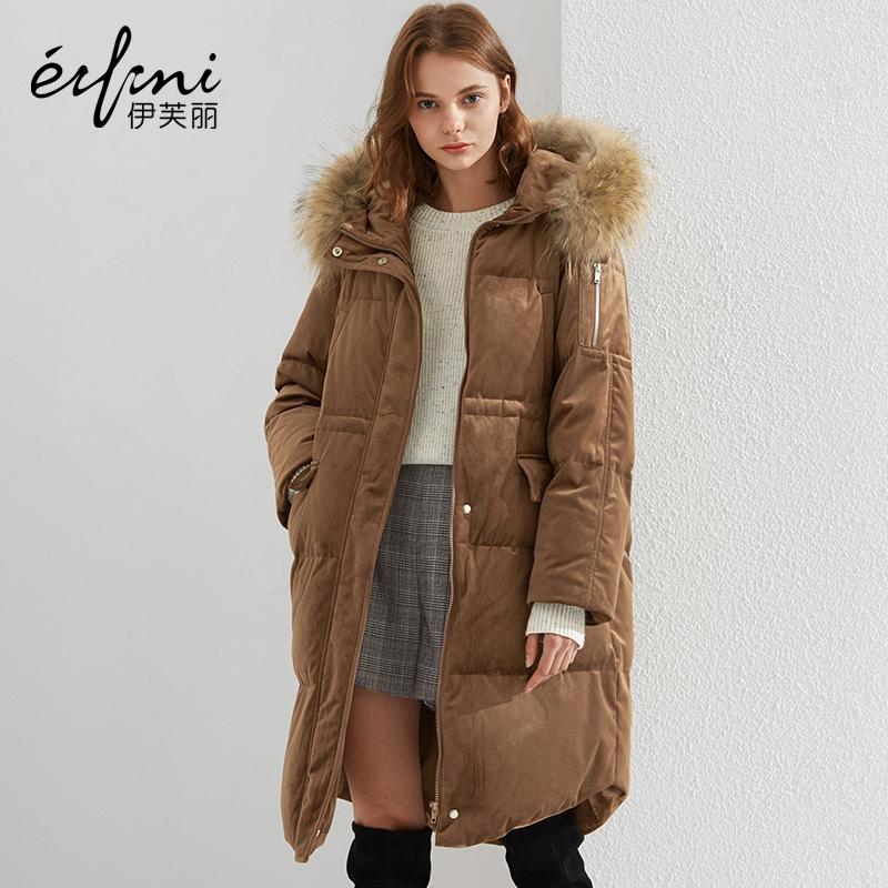 (不参与多件多折) 伊芙丽冬装新款韩版潮宽松品牌连帽加厚长款过膝丝绒羽绒服女