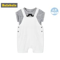 巴拉巴拉男婴儿套装短袖两件套夏装2018新款宝宝短袖T恤背带裤