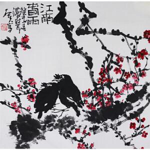 郭石夫《江南春雨》国家一级美术师