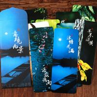 联盟古风意境九景古典创意纸质书签礼品 中国风意境纪念品 复古精美卡片