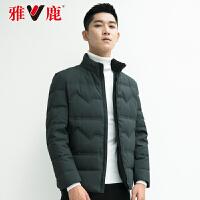 yaloo/雅鹿反季羽绒服男 短款冬季2018新款男士保暖修身上衣潮