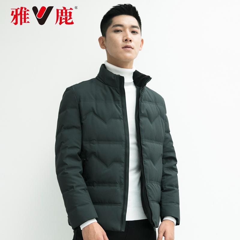 【限时抢购 到手价:289】yaloo/雅鹿羽绒服男短款冬季简约男士保暖修身上衣