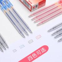 晨光中性笔笔芯黑0.5mm签字笔学生用针管商务黑色水性笔红蓝黑笔办公文具用品批发教师专用红笔黑水笔学生笔