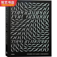 Typography for screen Type in motion 网页中的字体设计 网页设计