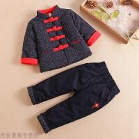 新年男孩中国风童装男冬装春节服装儿童套装男童汉服复古民族唐装