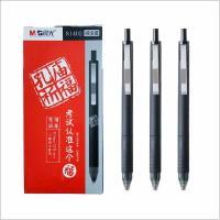 晨光文具孔庙祈福81402按动中性笔学生考试用笔碳素黑水笔0.5mm签字笔学生考试用品笔+配套笔芯