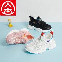 人本童鞋男童运动鞋单网透气网鞋儿童休闲鞋夏季新款女童小白鞋子