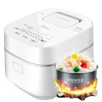 Midea/美的 电饭煲 智能 触控 IH加热 3 L精钢厚釜 电饭锅 WHS30C96