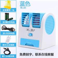 迷你电风扇空调制冷器小型usb学生宿舍床上寝室可充电池无叶电扇 +插头+延长线