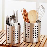 【满减】欧润哲 厨房不锈钢餐具筷子筒子母套装 刀叉筷勺沥水收纳筒
