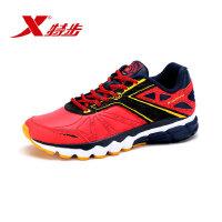 【顺丰快递】特步男鞋跑步鞋冬季减震耐磨防滑男款运动鞋984419119095