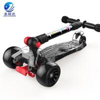 儿童滑板车折叠宝宝踏板车男孩女孩三轮车2-12岁