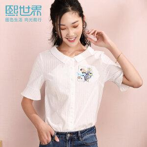 熙世界2019年夏装新款白衬衫喇叭袖印花短袖翻领衬衣女装122SC005