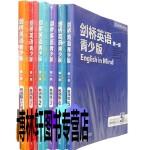 剑桥英语青少版教师包入门级+12345全套6本English in Mind教师用书外研社