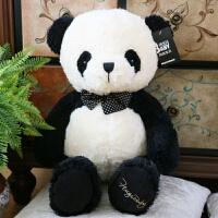 *公仔黑白抱抱泰迪熊毛绒玩具萌萌可爱大号小熊玩偶女生女孩 熊猫