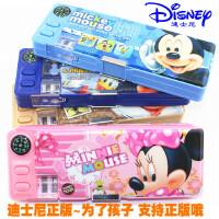 小学生文具盒双开多功能塑料笔盒男女童韩国迪士尼可爱儿童铅笔盒