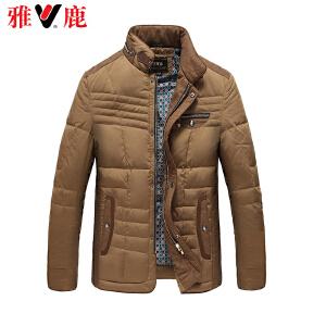 【一件三折 到手价:227.7】yaloo雅鹿男士装饰口袋立领短款羽绒服 无帽修身保暖外套YP48390