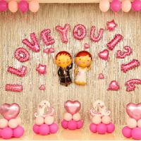 婚庆装饰 气球装饰结婚用品浪漫婚房婚礼气球布置铝膜汽球表白婚庆道具套餐SN8541