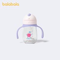 【3件5折价:35】巴拉巴拉儿童水杯宝宝学饮杯重力球吸管杯便携婴儿防漏防呛防摔女