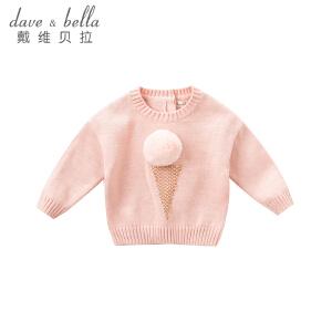 戴维贝拉秋装新款女童针织毛衣 宝宝套头衫DB7427