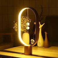 抖音同款创意平衡灯LED网红小夜灯走心生日礼物智能悬浮床头台灯