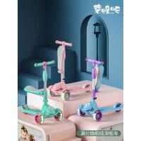 滑板车儿童2-3-6-12岁11三合一可坐可骑滑小孩宝宝单脚踏板溜溜车