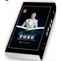 正版包票 营销策划 刘一苇(16DVD)视频讲座光盘碟片