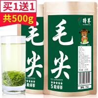 特尊 2017新茶春茶 毛尖绿茶茶叶信阳原产毛尖茶叶 125g*2袋