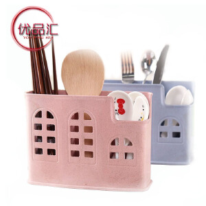 优品汇 收纳架 创意多功能镂空小麦秆筷子筒沥水筷子置物架餐具收纳盒可挂多格筷子笼杂物储物整理架子厨房用品