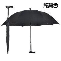 可调节老人拐杖伞大长柄手杖礼品伞多功能防滑登山雨伞结实拐�E伞 黑色 可调节拐杖伞黑色