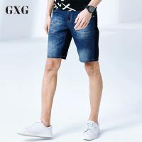 GXG短裤男装 夏季男士时尚潮流修身休闲蓝色拼接牛仔短裤五分裤