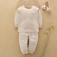 新生婴儿宝宝保暖内衣套装彩棉婴儿衣服春秋装夹棉