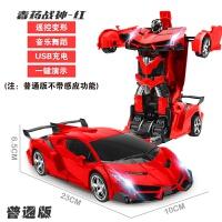 一键变形金刚5遥控汽车电动跳舞机器人智能儿童男孩玩具充电赛车儿童节礼物 1:18