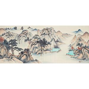 王高昕《山居图》著名画家 有作者本人授权 1.8米