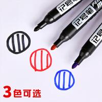 记号笔黑色快递员大头笔油性笔不掉色标记笔涂鸦笔签到笔不可擦可加墨水红色马克笔粗笔大容量蓝色大号防水笔