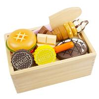 西餐甜点汉堡饼干做饭玩具 切水果蔬菜过家家厨房木盒收纳