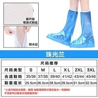 男女高筒防雨鞋套防水雨天儿童防雨鞋套防滑加厚耐磨户外鞋套