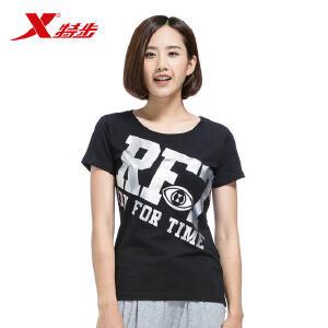 特步女子运动T恤 全员加速中同款女时尚运动舒适883128019027