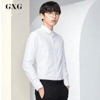 GXG长袖衬衫男装 春季男士时尚修身休闲多色衬衣斯文长袖衬衫男