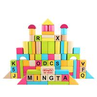 1-2周岁男孩子婴儿宝宝女孩3-6周岁拼装儿童积木玩具