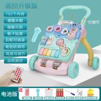 宝宝助步手推车玩具1-3岁三合一婴儿学步车多功能防侧翻 遥控升级款