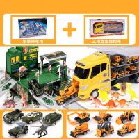 铝合金玩具小汽车 儿童挖掘机玩具车大卡车套装男孩0-1-2-3-4岁仿真合金小汽车模型6 工程货柜车+军事基地停车场