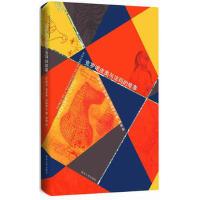 【二手正版9成新】克罗诺皮奥与法玛的故事,(阿根廷)胡里奥.科塔萨尔,南京大学出版社,9787305099090