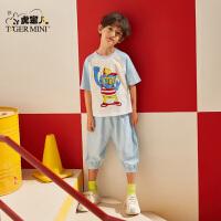 【2件3折到手价:71.7元】小虎宝儿童装男童短袖套装2020夏季新款儿童纯棉短袖t恤中大童潮