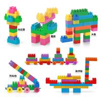 儿童大颗粒拼装积木1-2周岁塑料拼插拼装男女孩宝宝3-6岁玩具