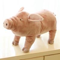 仿真3D小猪公仔母猪丑萌玩偶毛绒玩具儿童生日礼物送女生