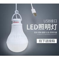 宿舍学生LED护眼台灯插电灯创意护眼灯泡床头电脑书桌灯泡
