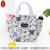 装奶瓶的包包 带饭手提袋子帆布妈咪包饭盒包防水午餐便当包拎装饭盒袋的手提包M 白色 大号拉链防水花熊