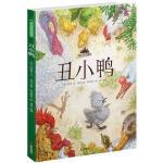 至美童话殿堂:丑小鸭