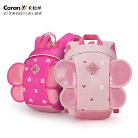 卡拉羊幼儿园书包女小书包防走失背包防丢失双肩包1-2-3岁儿童书包CX6080